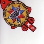 Shu Shu Gah Lodge #24 eA2004