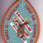 Suanhacky Lodge #49 75th Anniversary X26