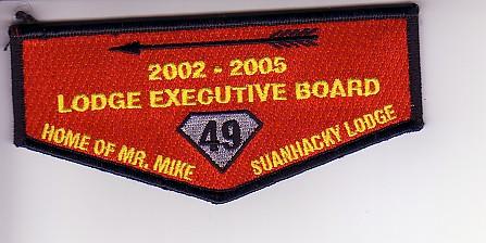 49 S52 Executive Board Flap