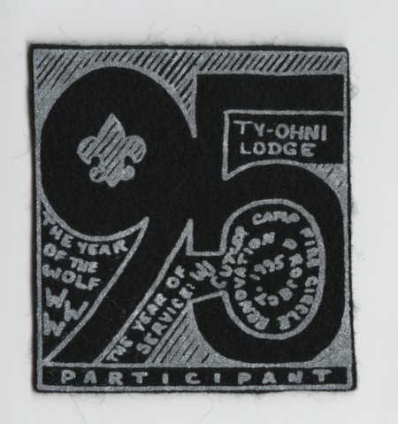 Ty-Ohni Lodge #95 Event Patch eX1995-7