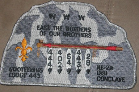 Section NE-2A 1991 Jacket Patch
