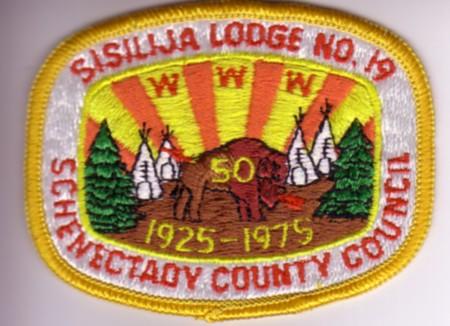 Sislija Lodge 19x2  25th Anniversary Patch