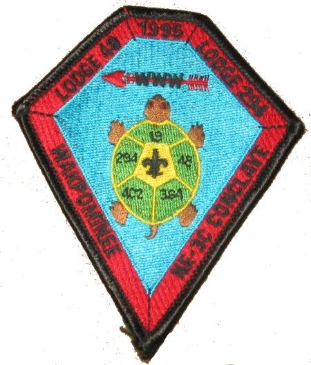 Section NE-3C 1995 Pocket Patch