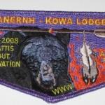 Look Back – Kayanernh-Kowa Lodge #219 S17 50th Anniversary Sabbittis