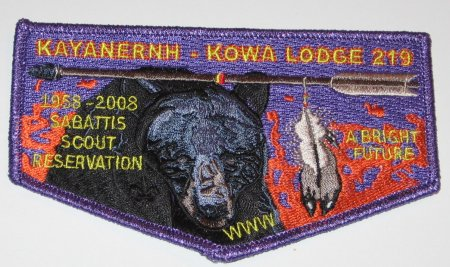 Kayanernh-Kowa Lodge #219 50th Anniversary Sabattis Scout Reservation S17
