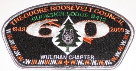 Buckskin Lodge #412 Wulihan Chapter X3