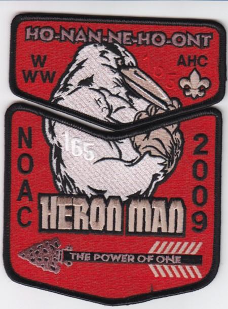 Ho-Nan-Ne-Ho-Ont Lodge #165 2009 NOAC Trader Set S29a X9a