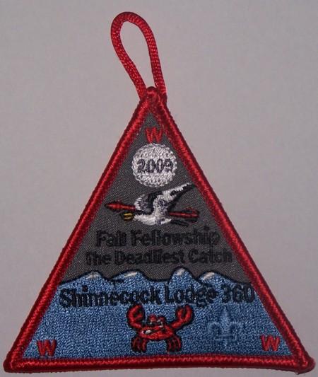 Shinnecock Lodge #360 – Fall Fellowship 2009 eX2009