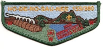 Ho-De-No-Sau-Nee Lodge #159 2008 ArrowCorps5 S43