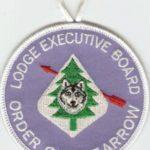 Look Back – Buckskin Lodge #412 Lodge Executive Committee Dangle R21