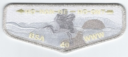 Ho-Nan-Ne-Ho-Ont Lodge #165 40th Anniversary Flap S35