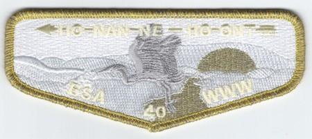 Ho-Nan-Ne-Ho-Ont Lodge #165 40th Anniversary GMY Flap S36