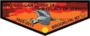 Final Shu Shu Gah Lodge Flap - Artists Rendition