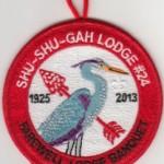 Shu Shu Gah Lodge #24 2013 Farewell Lodge Banquet eR2013