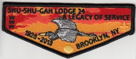 Final Shu Shu Gah Lodge #24 Flap - A Legacy of Service 1925-2013 S57