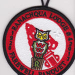 Look Back – Ranachqua Lodge #4 Farewell Banquet Final Event Patch eR2013