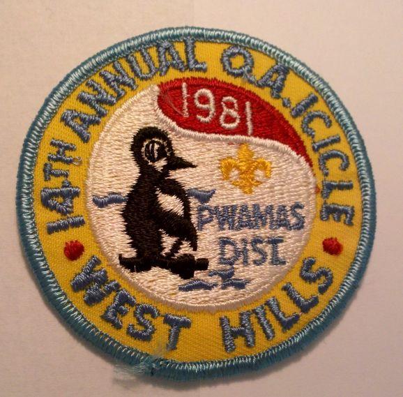 Shinnecock Lodge #360 Pwamas Chapter eR1981
