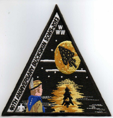 Buckskin Lodge #412 2013 Holiday Banquet Patch eX2013-2