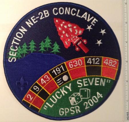 Section NE-2B 2004 Jacket Patch