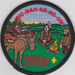 Ho-Nan-Ne-Ho-Ont Lodge #165 2014 Cheerful Service Event Patch