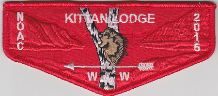 Kittan Lodge #364 2015 NOAC Fundraiser Flap S31