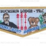 Buckskin Lodge #412 2013 GMY Border National Jamboree Set S73 X24