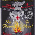 Tschipey Achtu Lodge #95 2015 NOAC Fundraiser Set S15/X9