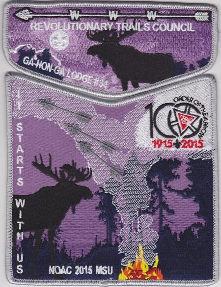 Ga Hon Ga Lodge #34 2015 NOAC 100 OA S15 X12