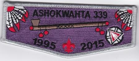 Ashokwahta Lodge #339 OA Centennial Flap S24