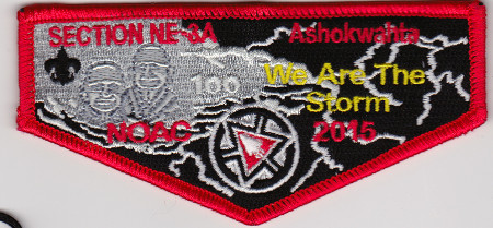 Ashokwahta Lodge #339 Section NE-3A 2015 NOAC S26