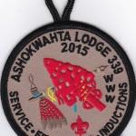 Ashokwahta Lodge #339 Service Fellowship Inductions eR2015