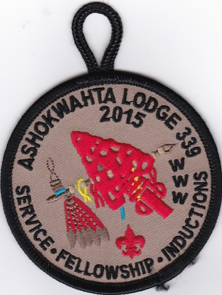 Ashokwahta Lodge #339 Service Fellowship Inductions eR2015