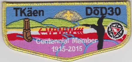 Tkaen DoD Lodge #30 Centennial Member 1915-2015 Flap S35