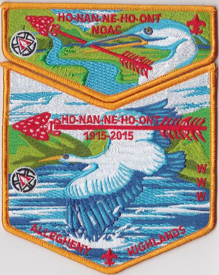 Ho-Nan-Ne-Ho-Ont Lodge #165 2015 NOAC Trader Set S41 X17