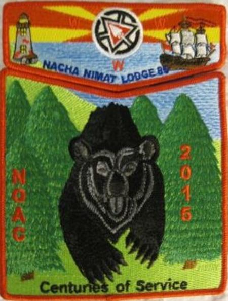 Nacha Nimat Lodge #86 2015 NOAC 2-Piece Set S53 X35