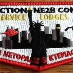 Ktemaque Lodge #15 2014 Section NE-2B Conclave Host Flap S61