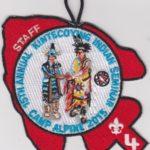 Kintecoying Lodge #4 15th Annual Indian Seminar Limited Silver Mylar Staff 4eA2015-6
