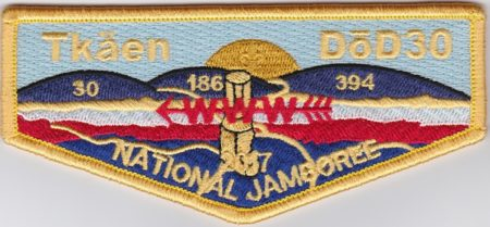 Tkaen DoD Lodge #30 2017 National Jamboree Flap S44