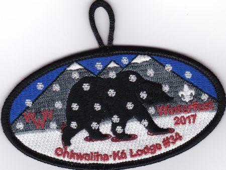 Ohkwaliha·Ká Lodge #34 First Event Patch 2017 Winterfest eX2017