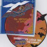 Shinnecock Lodge #360 2017 National Jamboree Set S45 X23 X24
