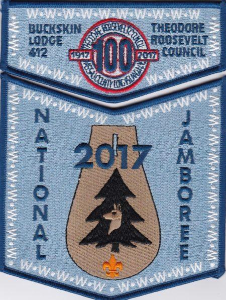 Buckskin Lodge #412 2017 National Jamboree Set S85 X31