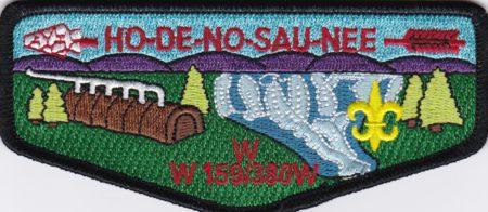 Ho-De-No-Sau-Nee Lodge #159 New Regular Issue Flap S61