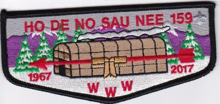 Ho-De-No-Sau-Nee Lodge #159 50th Anniversary Flap 2 of 4 S66