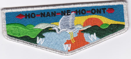 Ho-Nan-Ne-Ho-Ont Lodge #165 New Brotherhood Flap S46