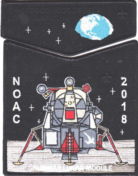 Shinnecock Lodge #360 2018 NOAC Set S46 X25 Grumman Lunar Module