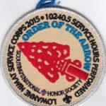 Lowanne Nimat Lodge #219 2016 Service Award Silver Mylar Border R4