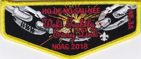 Ho-De-No-Sau-Nee Lodge #159 Section NE-3A 2018 NOAC Flap S75