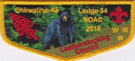 Ohkwaliha·Ká Lodge #34 2018 NOAC Flap F1