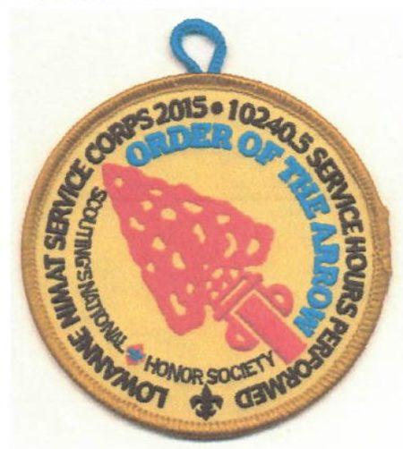 Lowanne Nimat Lodge #219 2016 Service Award Bronze Border R3
